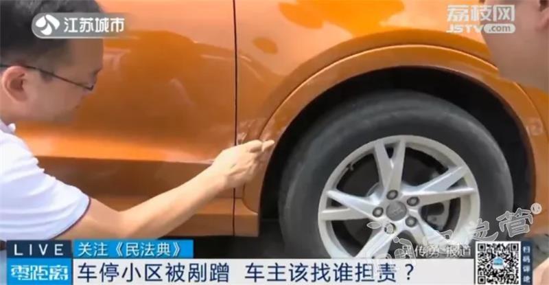 车辆在小区被刮花了 物业需要承担责任吗
